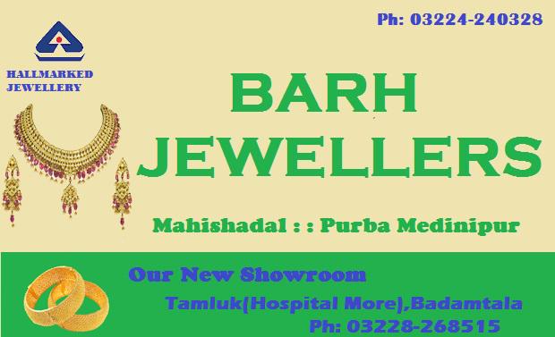 Barh jewellers