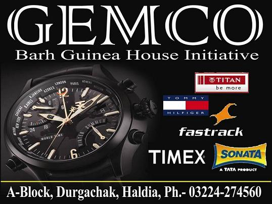 GEMCO Promotion HIT